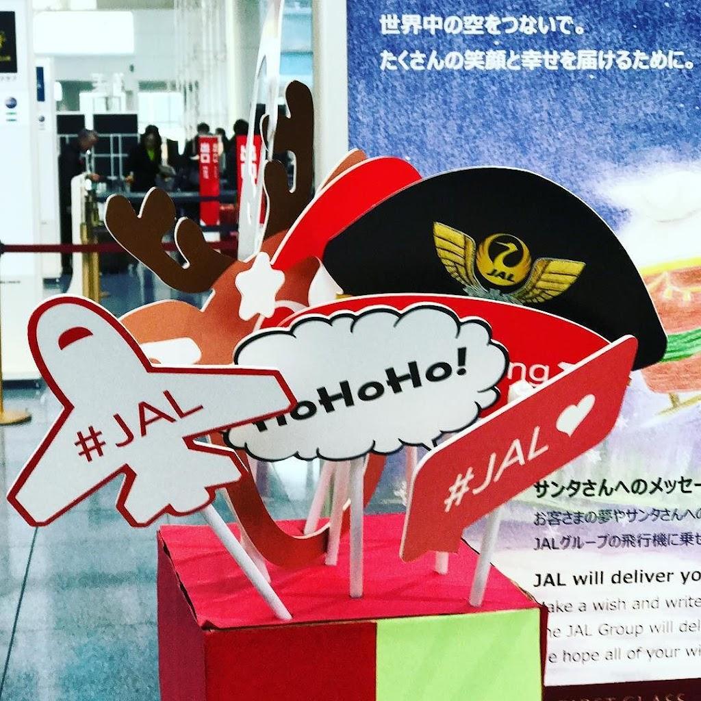 2017年夏の「JALそらとも倶楽部」は47回の搭乗実績を達成