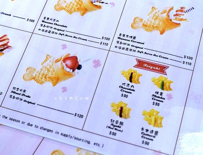 5 Tai-parfait Taiwan 鯛 百匯