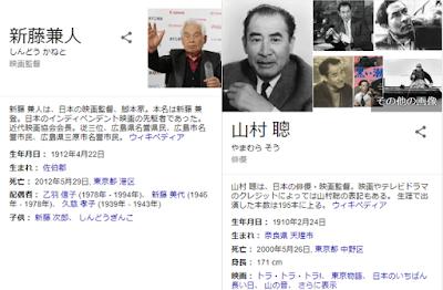 """山村聰、新藤兼人が表現したかった、社会に生きる""""市井の弱者"""""""