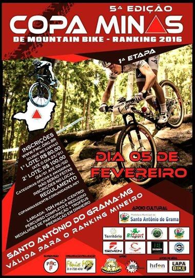 bike-grama
