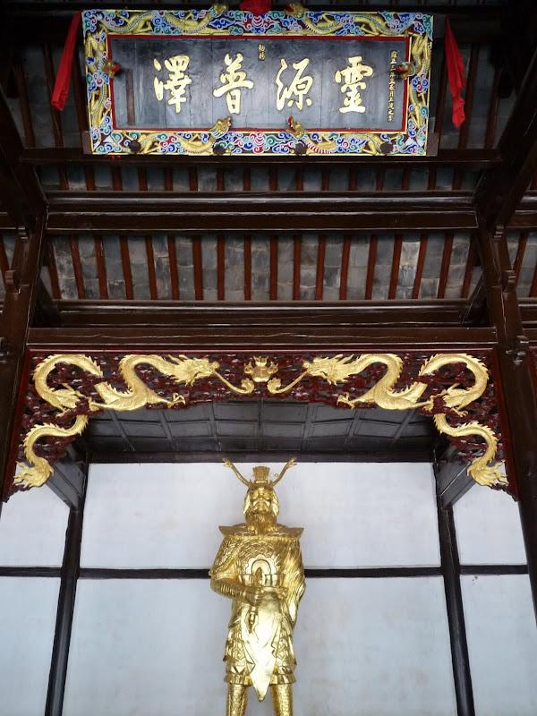 Chine . Yunnan   HEI JING  (ancienne capitale du sel) - P1260566.JPG