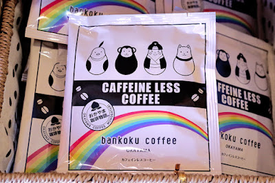 バンカオリジナル:カフェインレスコーヒー ドリップバッグ