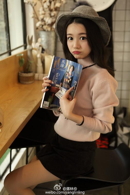 Jiang Linling China Actor