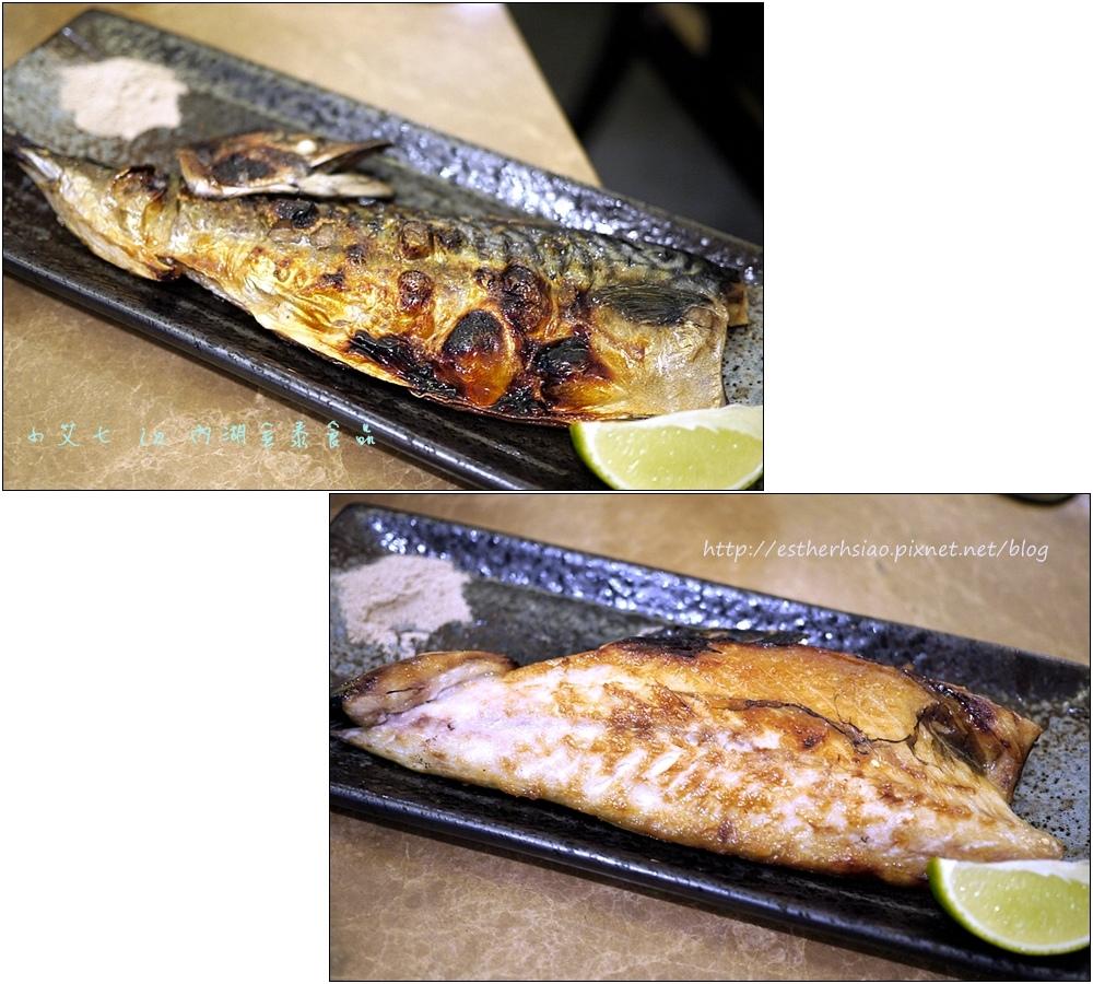 16 鯖魚定食
