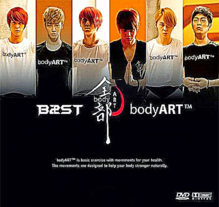 B2ST Set to Release its bodyART Exercise DVD
