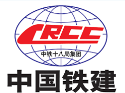 Jobs in Uganda - 02 Environmentalist Jobs at China Railway 18th Bureau Group Co Ltd (Uganda)