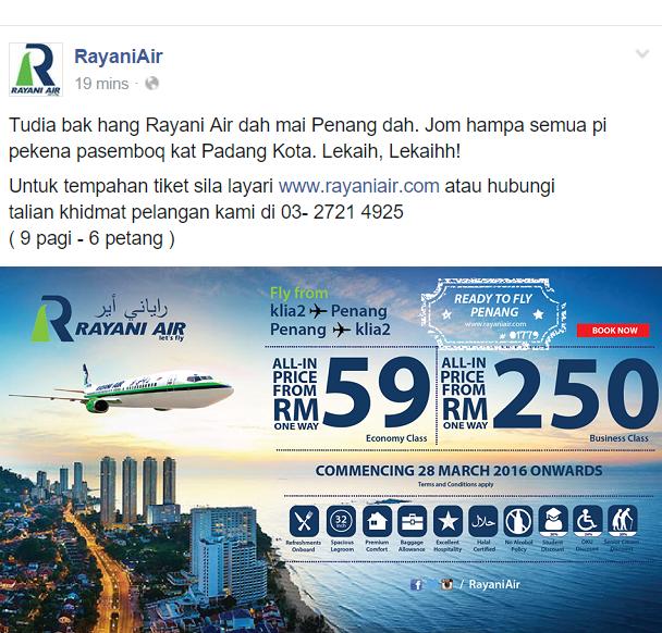 Rayani Air - Penerbangan ke Penang.png