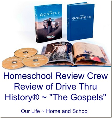 Drive Thru History® Review
