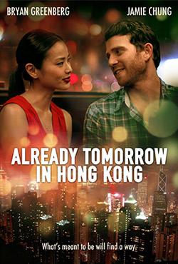 Already Tomorrow in Hong Kong - Lương Duyên Tiền Định
