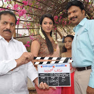 Manalo Okadu Movie Opening Photos