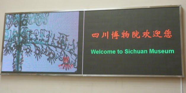 CHINE.SICHUAN.CHENGDU ET PANDAS - 1sichuan%2B096.JPG