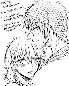 えろい(かもしれない)ハクヨナ Akatsuki no Yona