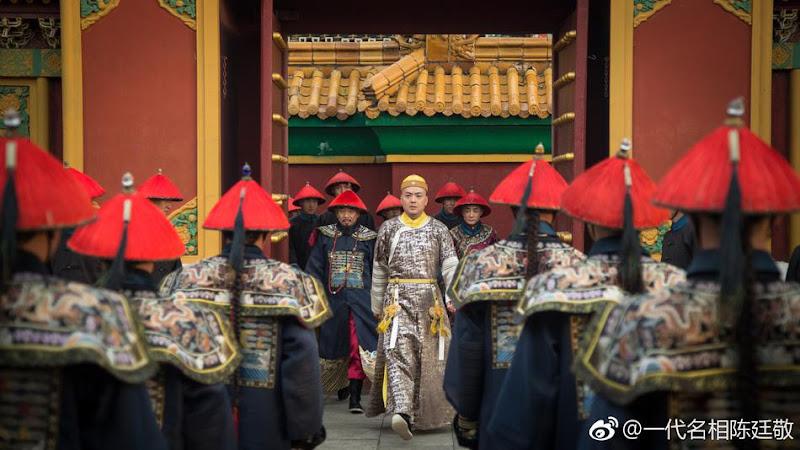 Prime Minister Chen Tingjing China Drama