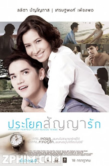 Cô Ơi! Anh Yêu Em - Present Perfect Continuous Tense (2013) Poster