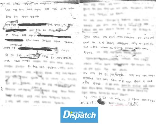 dispatch jang ja yeon 15