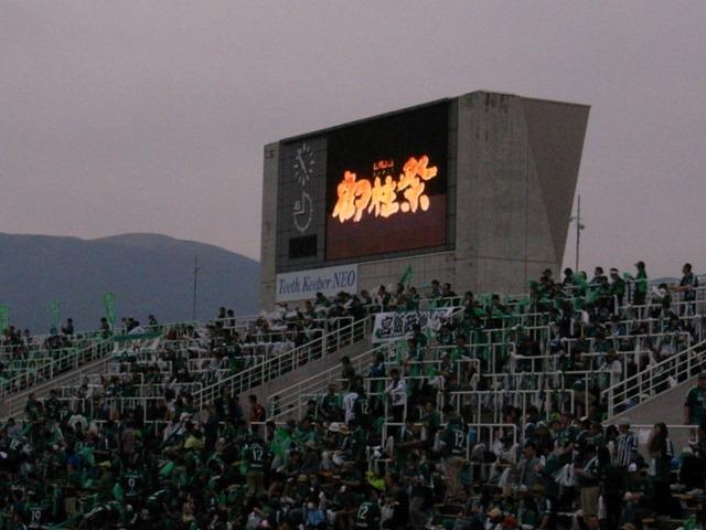 松本山雅スタジアム御柱祭