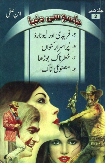 """Fareedi"