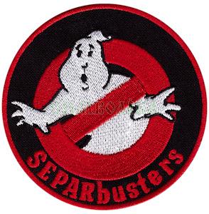 Separbusters/тк.чорна/нарукавна емблема