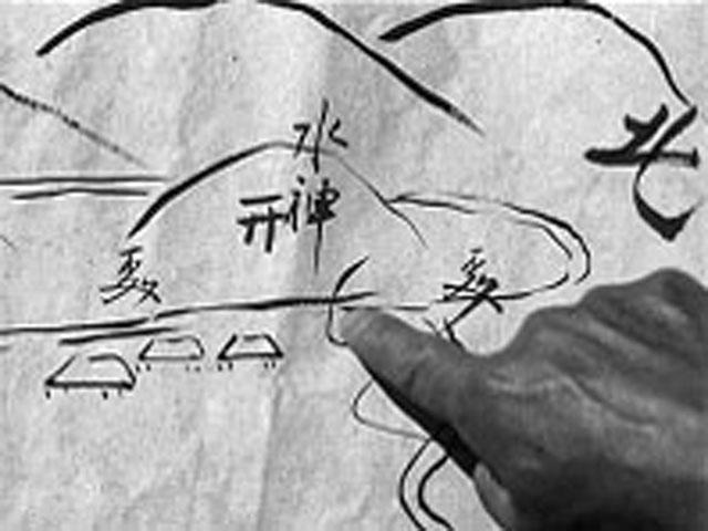 Les Sept Samourais ! *** MàJ : Epilogue *** - Page 2 15%252520Seven%252520Samurai%25252028mm%252520North%252520Palissade%2525201