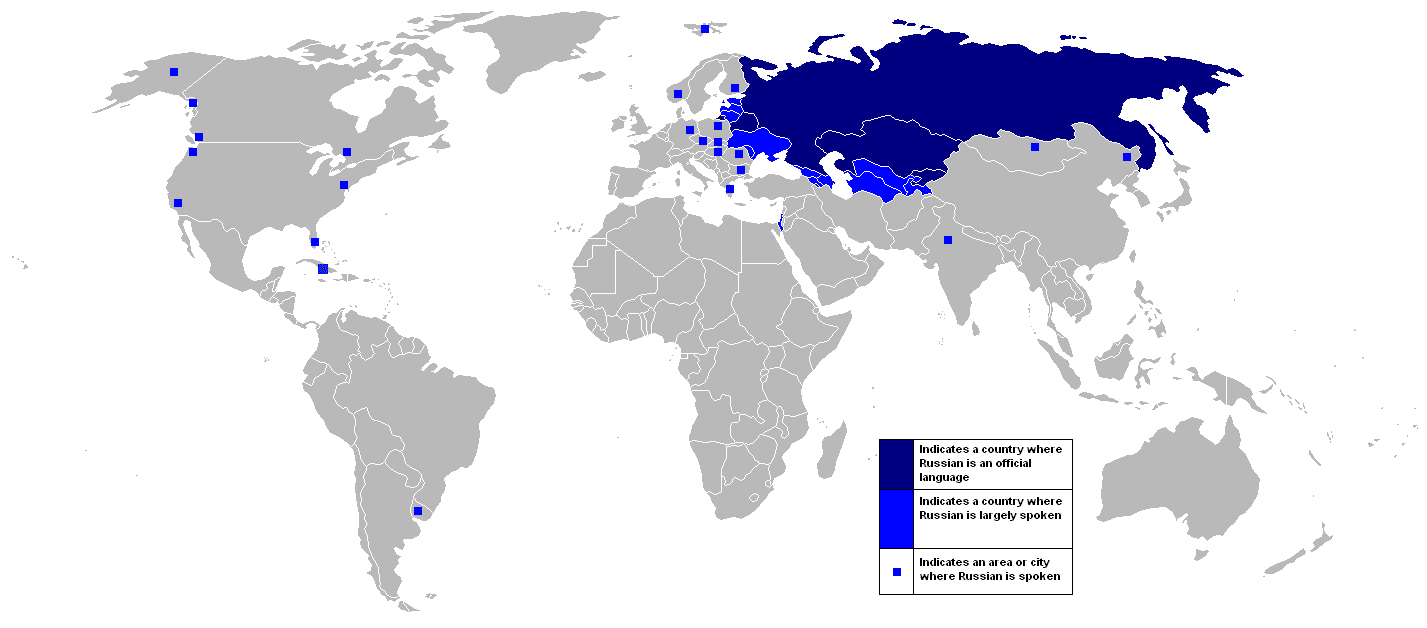 파일:external/upload.wikimedia.org/Russophone_of_the_world.png