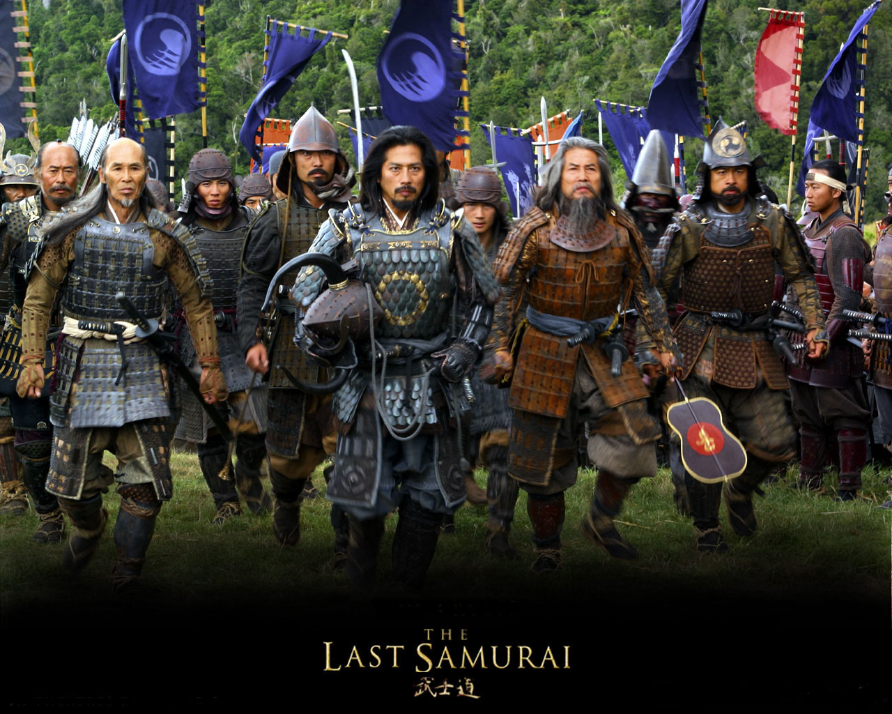 cultural analysis of the last samurai film The last samurai film historical analysis japan should become more westernized so that it could prosper economically and protect its territorial independence.