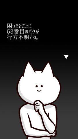 game_043.JPG