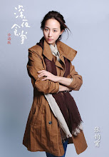 Janine Chang / Zhang Junning  China Actor