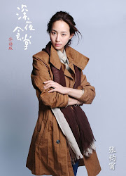 Janine Chang / Zhang Junning  China Actor