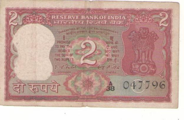 Hyderabad - Rare Pictures - 1337430371_379951428_1-2-rupees-note-dharampur.jpg