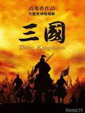 Phim Tân Tam Quốc Diễn Nghĩa - Three Kingdoms (2010)