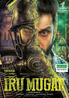 Iru Mugan Running Time