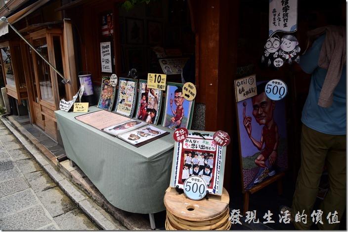 日本清水寺三年坂。在這裡還有專門幫遊客繪製卡通圖像的店家,看來最主要客人為大陸客。