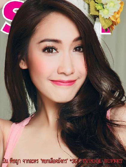 Pechaya Wattanamontree  Thailand Actor