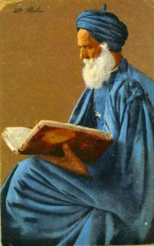 Complete Topic List For Qabbalah