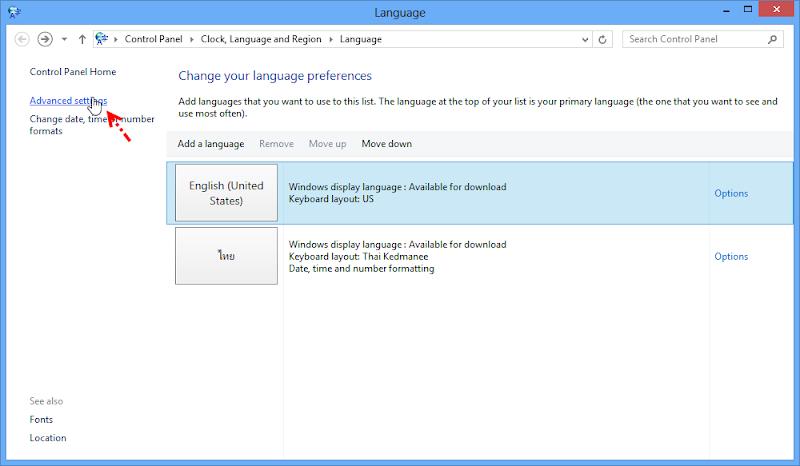 กำหนดคีย์สลับภาษาใน Windows 8 W8kb02