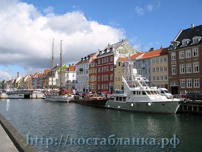 Denmark, недвижимость в Дании, КостаБланкаРФ, Дания