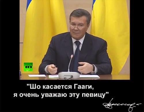 """""""Кое-кто мечтает стать Януковичем, но в результате может превратиться в Ющенко"""", - Филатов - Цензор.НЕТ 1651"""