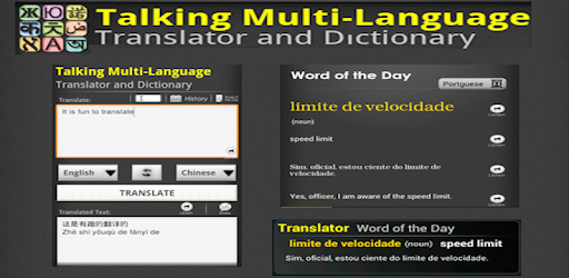 free online translation english to chinese