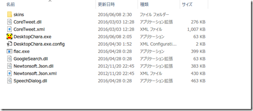 SnapCrab_NoName_0020