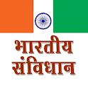 Indian Constitution icon