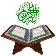al quran wallpapers apps on google play