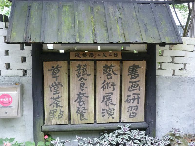 TAIWAN Shiding - P1140275.JPG
