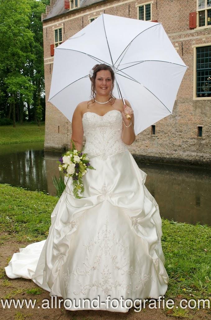 Bruidsreportage (Trouwfotograaf) - Foto van bruid - 072