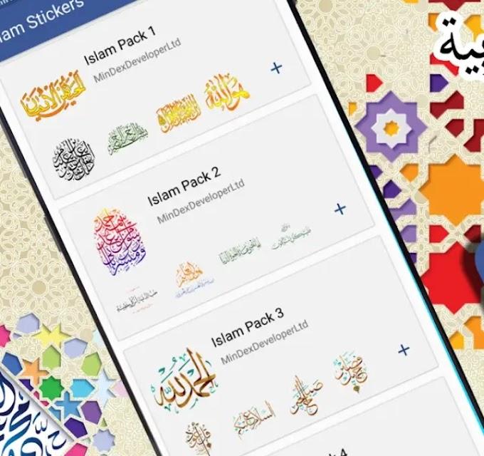 Islamic WhatsApp Stickers