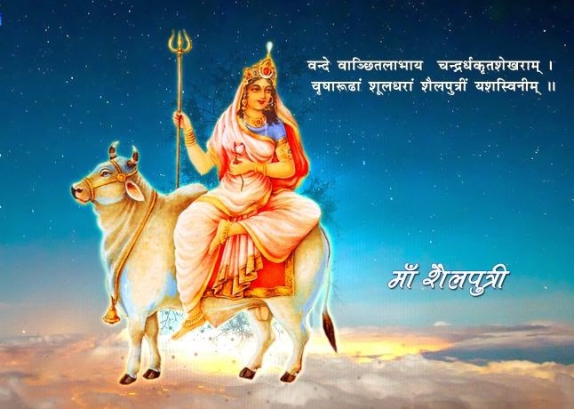 Mata Shailputri Wallpapers