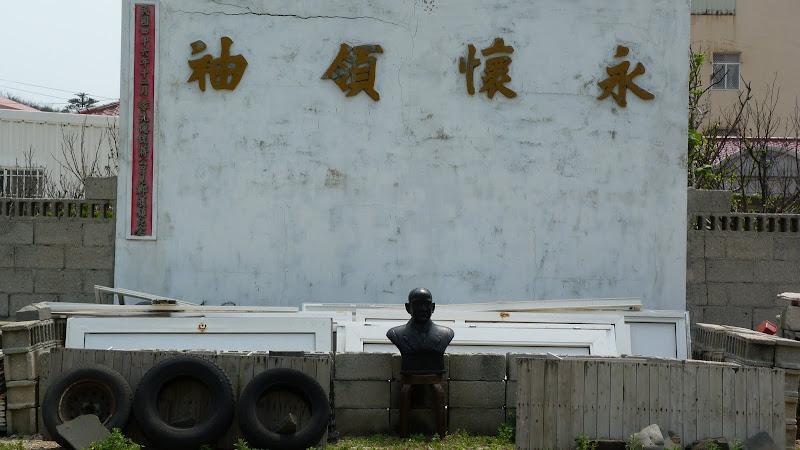 TAIWAN Archipel de Peng Hu - P1130018.JPG