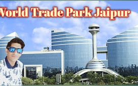 वर्ल्ड ट्रेड पार्क  मॉल जयपुर