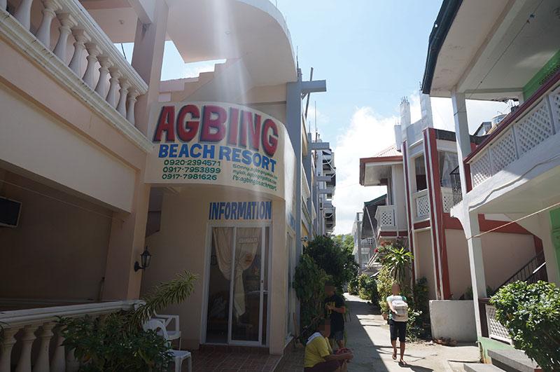 Agbing Beach Resort