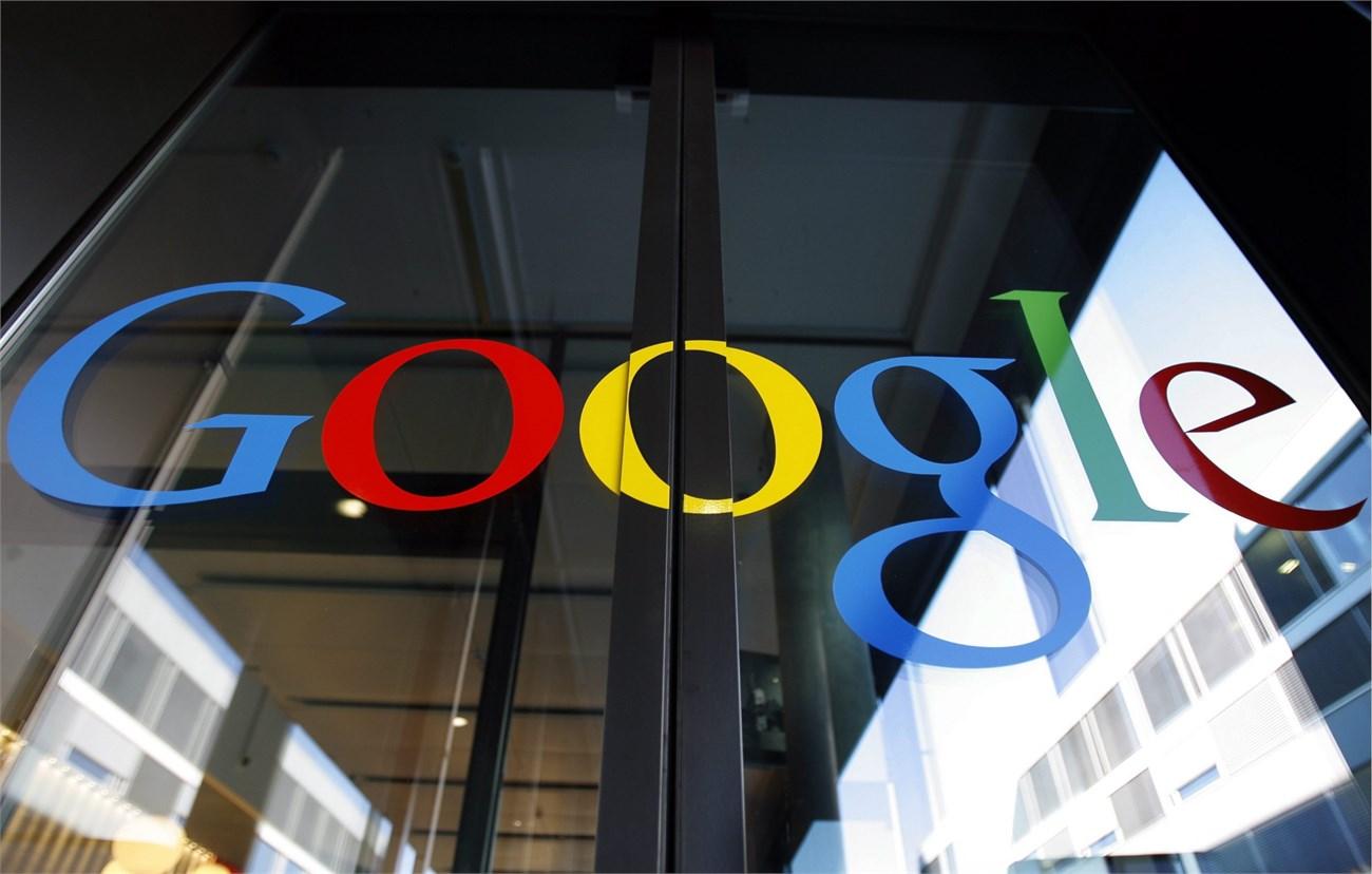 Công ty Google