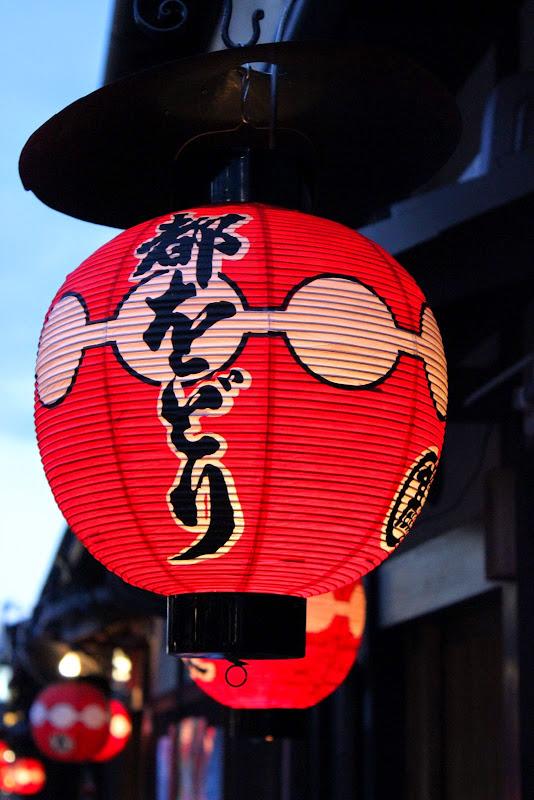 2014 Japan - Dag 8 - marjolein-IMG_1236-0093.JPG